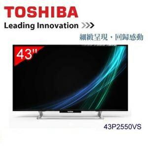 TOSHIBA東芝 43吋LED液晶電視+視訊盒 43P2550VS / R2016T ★獨家動態背光控制技術