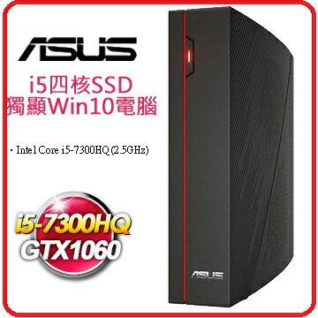 華碩 ASUS Vivo PC M80CJ-0011A73HGXT 7代i5四核SSD獨顯電腦 KBL,超值VR Ready主機i5-7300/8G/128G+1T/GTX1060 3G/Wifi/Win10/230W