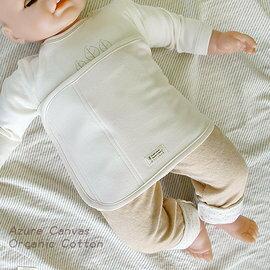 【淘氣寶寶】⊙藍天畫布⊙100%有機棉 (柔適系列)嬰兒肚圍 S,原米色70x18cm,新生兒即可使用