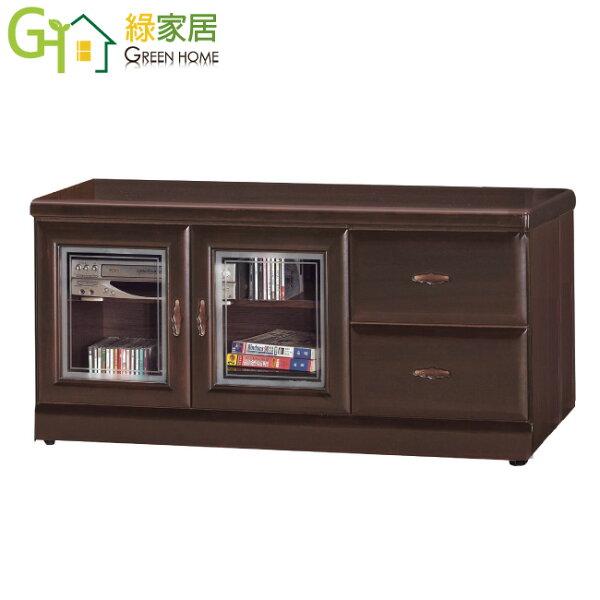 【綠家居】古特時尚4尺實木電視櫃視聽櫃