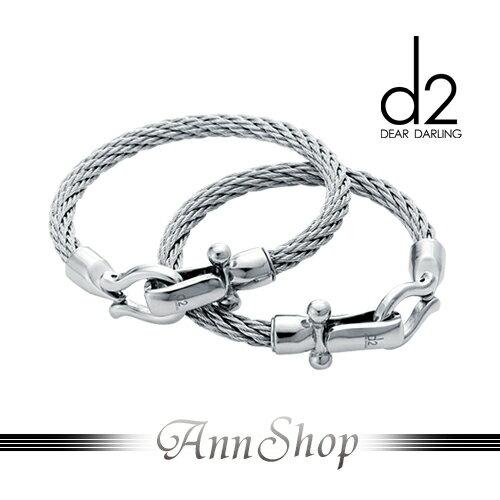 【d2愛次方‧伴我一生白鋼手環】【單個】情人/情侶手環 d0515-d0516