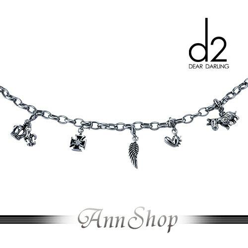 AnnShop小安的店銀飾精品:【d2愛次方‧自由飛翔白鋼手鍊】情人禮物dc05