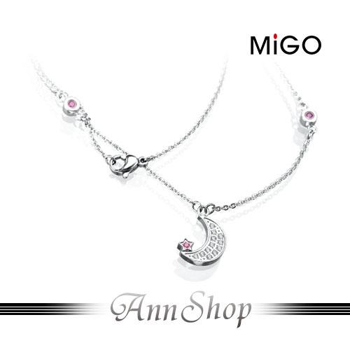 AnnShop小安的店銀飾精品:【米格MiGO‧相伴白鋼項鍊】情人禮物SNT702