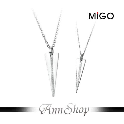 【米格 MiGO‧堅定白鋼項鍊】【單條】情人禮物 SP699-SP700