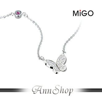AnnShop小安的店【米格MiGO‧飛舞白鋼項鍊】【單條】情人禮物SNT670
