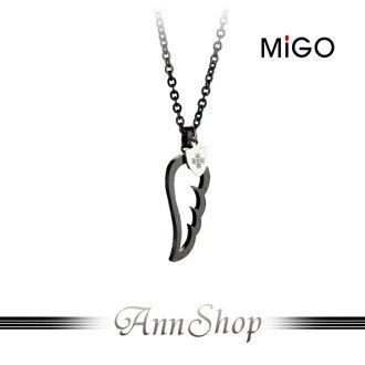 AnnShop小安的店【米格MiGO‧天使黑鋼項鍊】【單條】情侶/情人對鍊SP673