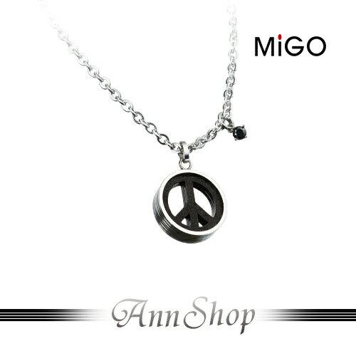 AnnShop小安的店【米格MiGO‧Peace黑鋼項鍊】【單條】情侶/情人對鍊SP675