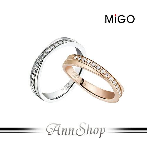 AnnShop小安的店~米格 MiGO‧珍愛白鋼戒指~~單個~情人 SR665~SR666
