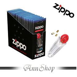 AnnShop【ZIPPO.打火石X24入】小安的店原廠打火機補充耗品06C