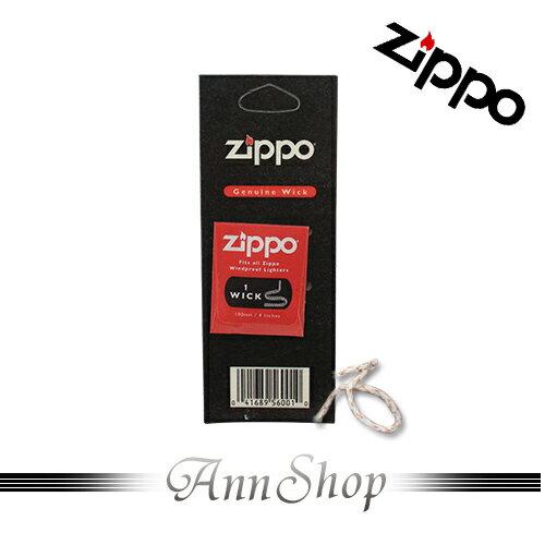 AnnShop【ZIPPO.打火機棉芯】小安的店原廠打火機補充消耗品銀飾品2425