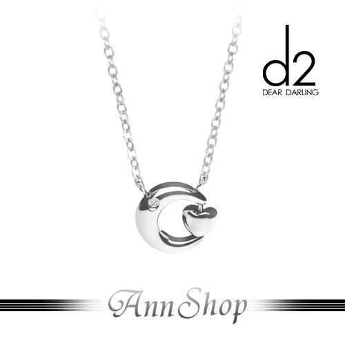 AnnShop【愛次方d2‧心月之謎白鋼項鍊】【一條】情人禮物d0472