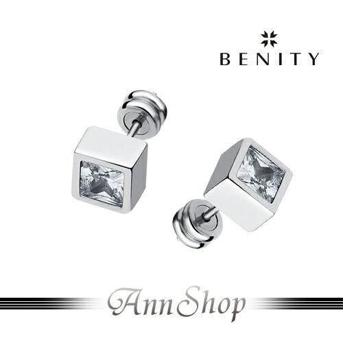 AnnShop【貝那堤BENITY•片刻永恆耳環】情人禮物 EGE0362