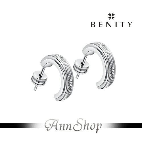 AnnShop【貝那堤BENITY‧如夢繾綣耳環】情人禮物 EGE0370