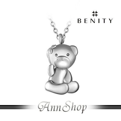 AnnShop【貝那堤BENITY‧熊寶貝項鍊】品牌鋼飾EGP0376