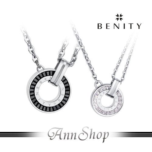 貝那堤BENITY•永恆之名項鍊