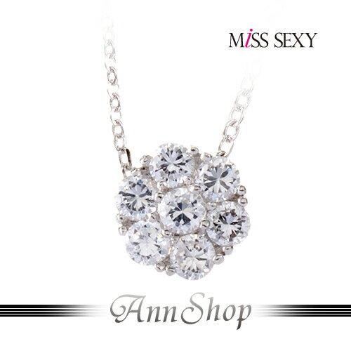 AnnShop【MiSS SEXY‧閃耀星空925純銀項鍊】【單條】情人禮物MN138