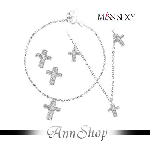 AnnShop~MiSS SEXY.十字愛戀純銀項鍊手鍊耳環套組~~ 特惠~情人 MN19