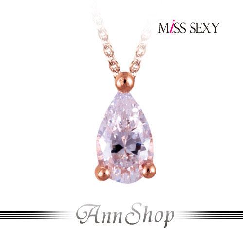 AnnShop~MiSS SEXY•專屬愛戀925純銀項鍊~~單條~情人 MN069