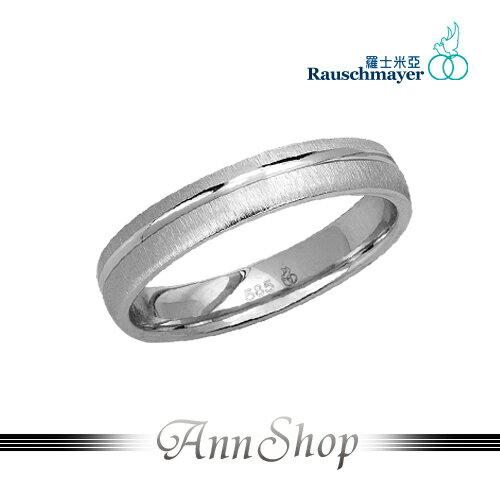 AnnShop小安的店【羅士米亞Rauschmayer•納尼亞純銀戒指-男】鑽石婚戒/情人對戒S1025