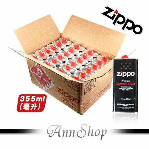 AnnShop【ZIPPO.補充煤油-大(355ml)X24入】小安的店原廠打火機懷爐補充油65