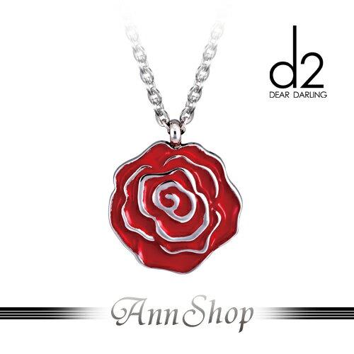 AnnShop【愛次方d2‧愛戀玫瑰項鍊】【單條】小安的店紅色花朵銀飾禮品d0140-5