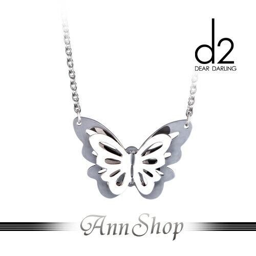 AnnShop【愛次方d2‧浪漫飛舞項鍊】【單條】銀飾精品專賣立體蝴蝶禮物飾品d0141-4