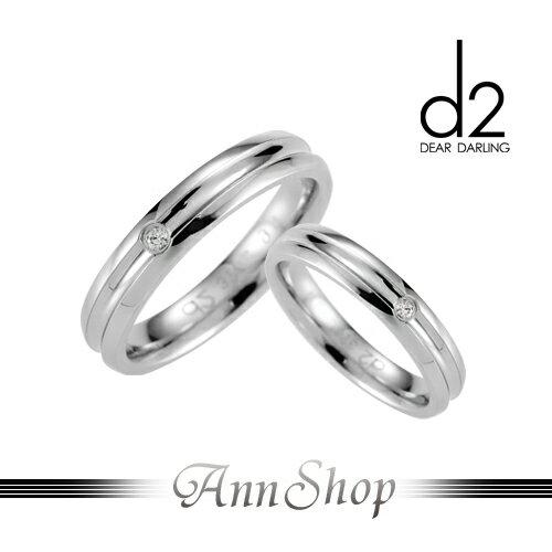 AnnShop【愛次方d2‧同心圓白鋼戒指-尾戒】【單個】情人/情侶對鍊dg072-dg073