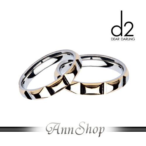 AnnShop~愛次方d2•真愛白鋼情人對戒~~單個~小安的店銀飾 戒指 飾品dg035~