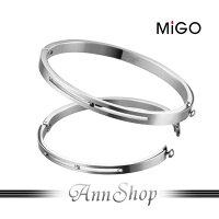 AnnShop【米格MiGO•永恆白鋼手環】小安的店簡約鑲施華洛世奇珠寶銀飾禮品SB530-SB531 0