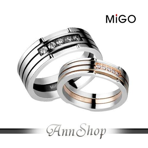 AnnShop【米格MiGO‧堅定白鋼戒指】情人/情侶對戒SR545-SR546