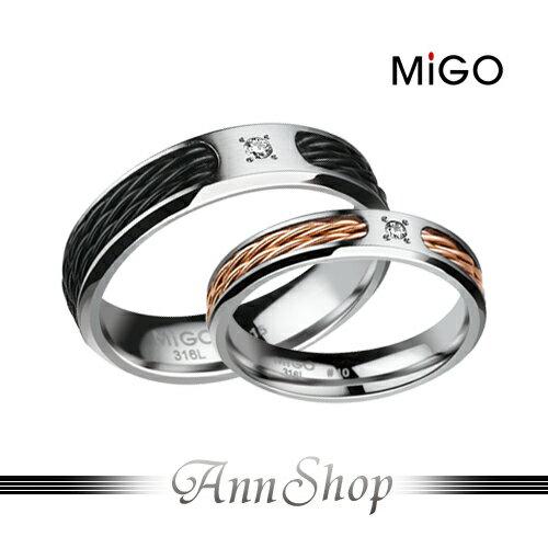AnnShop【米格MiGO•擁抱白鋼戒指】情人/情侶對戒SR549-SR550