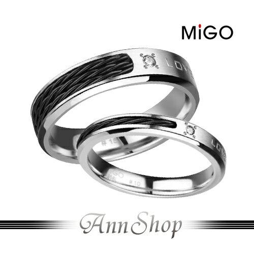 AnnShop【米格MiGO‧約定白鋼戒指】情人/情侶對戒SR551-SR552