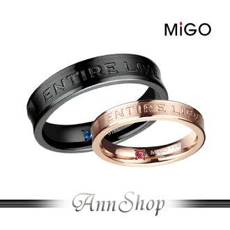 AnnShop【米格MiGO•一生一世白鋼戒指-黑.玫瑰金】情人/情侶對戒SRS539-SRT540
