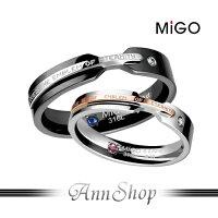 AnnShop【米格MiGO•真愛白鋼戒指】情人/情侶對戒SRS543-SRT544 0