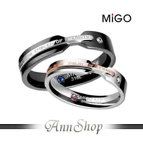 AnnShop【米格MiGO•真愛白鋼戒指】情人情侶對戒SRS543-SRT544
