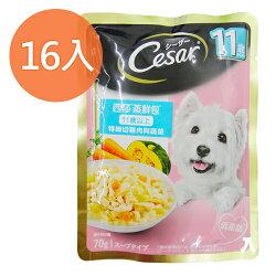 西莎 蒸鮮包-11歲以上 雞肉‧蔬菜 南瓜‧胡蘿蔔 70g (16入)/組