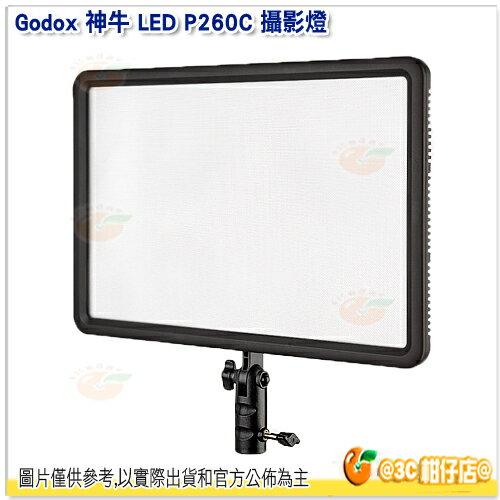 神牛 GODOX LEDP260C LED攝影燈 公司貨 LED 攝影燈 棚燈 婚攝 採訪 視頻 補光燈