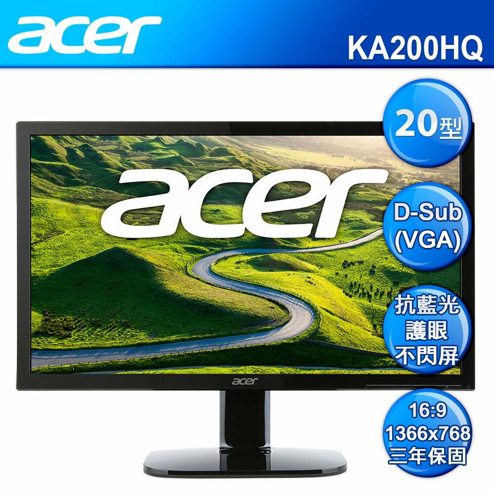 【滿3千10%回饋】acer 20型 KA200HQ 不閃頻 瀘藍光護眼液晶螢幕顯示器 LED