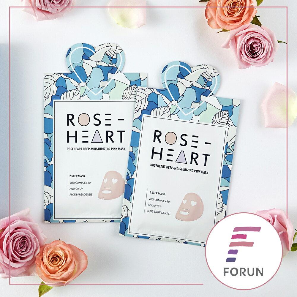 Rose Heart 韓國 戀愛玫瑰深層保濕雙效面膜 (藍色) 兩步驟 (精華乳+面膜) 33g/單片