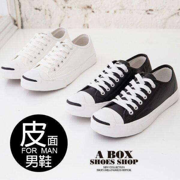 【KP1066】型男百搭開口笑系列皮質綁帶帆布鞋情侶鞋(男40~44)2色