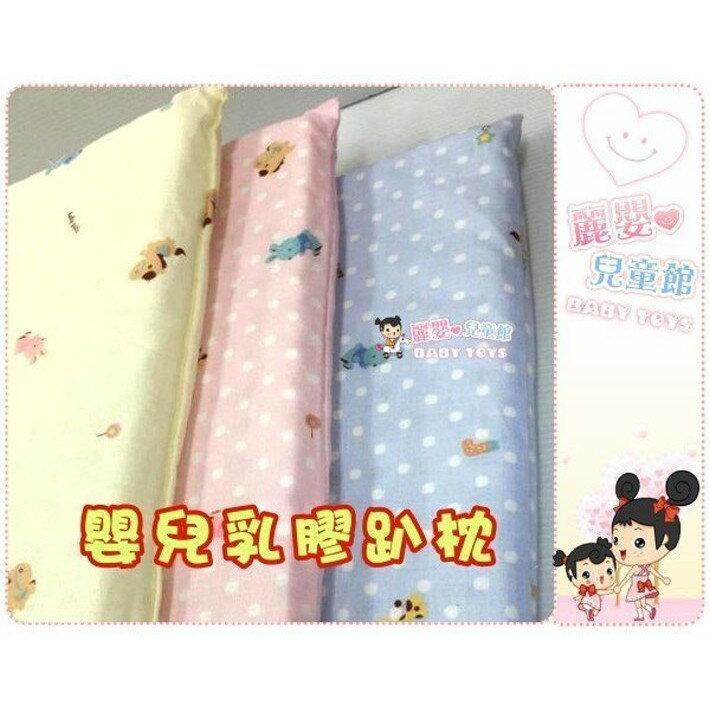 麗嬰兒童玩具館~天然嬰兒乳膠床墊透氣舒適小床 / 大床 / 遊戲床嬰兒床墊 3