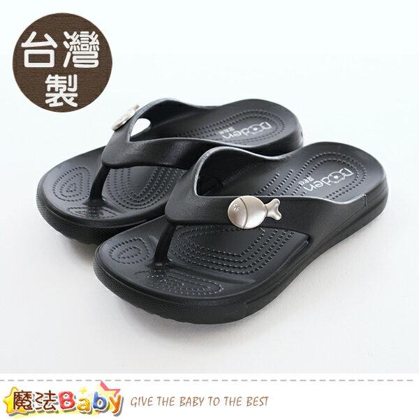 兒童拖鞋台灣製兒童休閒夾腳拖鞋魔法Baby~sk0475
