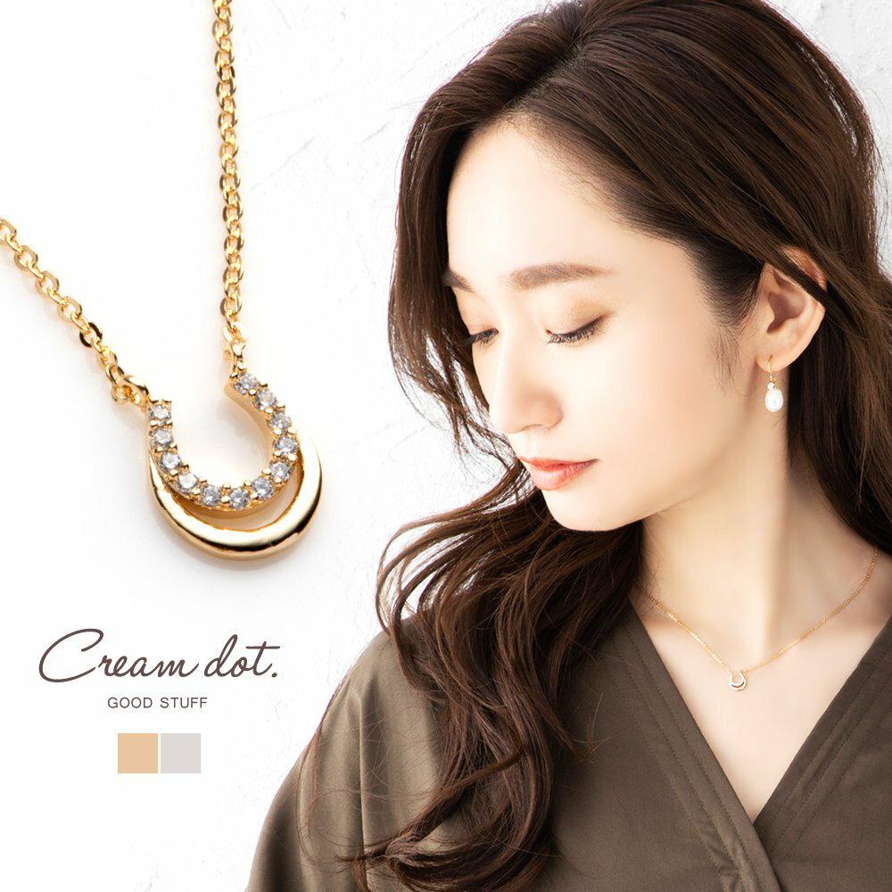 日本Cream Dot  /  小奢華馬蹄形鋯石項鍊  /  a03953  /  日本必買 日本樂天代購  /  件件含運 0