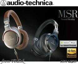 志達電子 ATH-MSR7 audio-technica 日本鐵三角 高解析 耳罩式耳機 (台灣鐵三角公司貨) MDR-1R MDR-10R 可參考