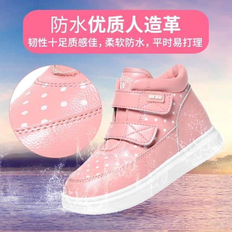 女童鞋秋冬運動鞋兒童高筒休閒鞋中大童公主鞋新款童鞋學生鞋防滑