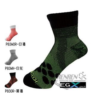 EGXTECH 8字繃帶中筒襪 AIR P83 中筒襪【 胖媛的店 】