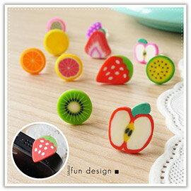 【aife life】水果防塵塞/iPhonehtc智慧型手機造型耳機孔防塵塞耳機塞防潮塞