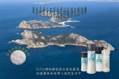 司迪生NIFTY純淨海鹽(研磨罐) (100g) 2
