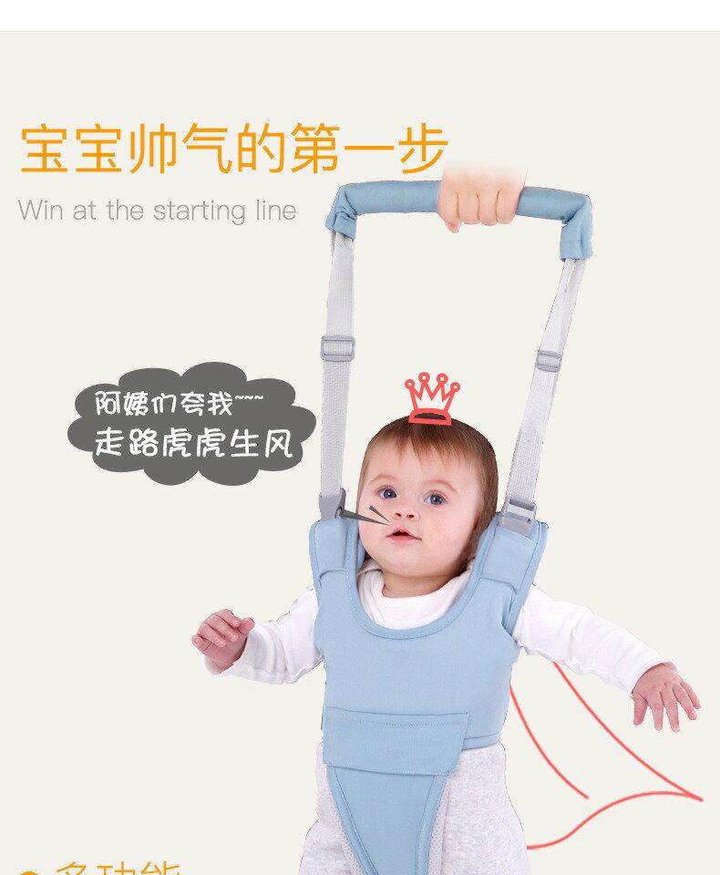 沁護學步帶寶寶嬰幼兒學走路神器護腰型防摔小孩兒童學步繩牽引繩  新年鉅惠 台灣現貨