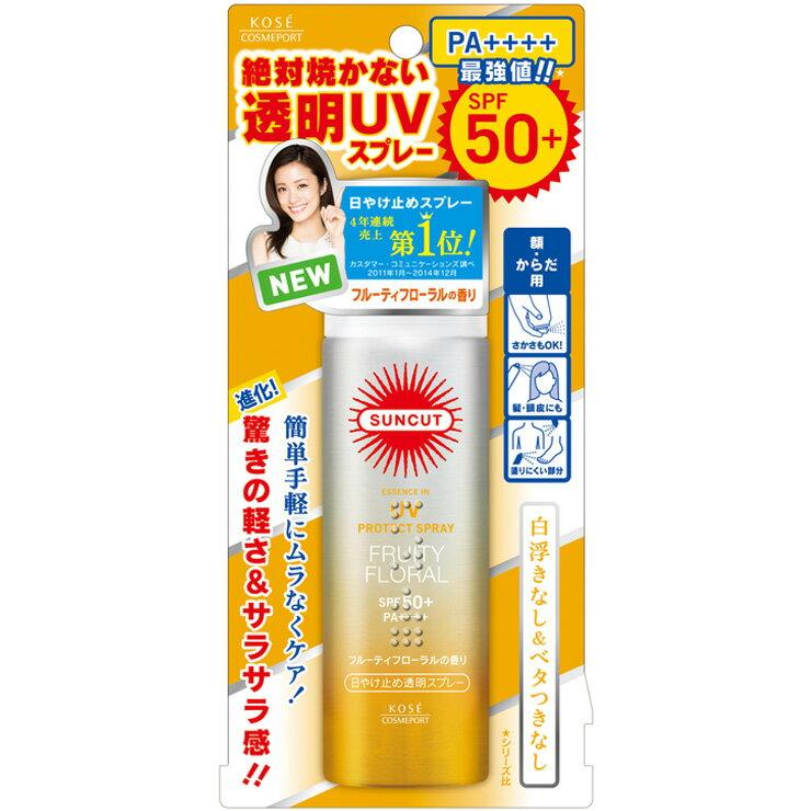高絲 SUNCUT UV曬可皙高效防曬噴霧 清漾花果 50g